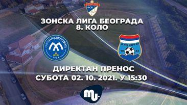 OFK Mladenovac- FK Vinča direktno preko You Tube i na mladenovačkim fejsbuk grupama